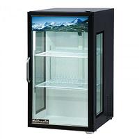 Blue Air - Refrigerated Merchandiser 22'